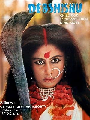 Smita Patil Debshishu Movie