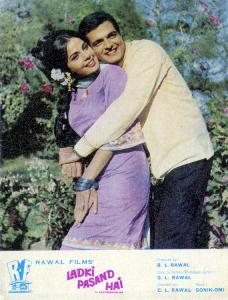 Ladki Pasand Hai movie, song and  lyrics