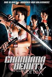 Oneechanbara: The Movie - Vortex Poster
