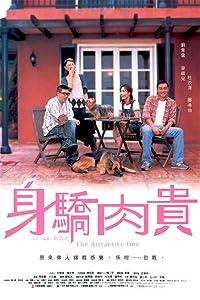 Smartmovie per il download gratuito The Attractive One (2004) [1280x720p] [movie]