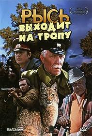 Rys vykhodit na tropu (1983)