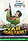 Yaar Mastanay