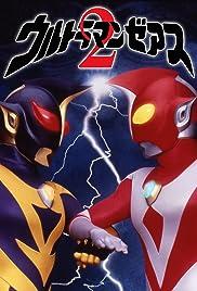 Ultraman Zearth 2 Poster