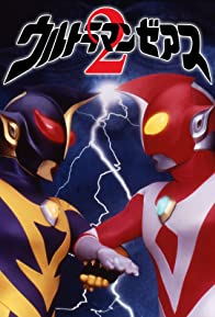 Primary photo for Ultraman Zearth 2
