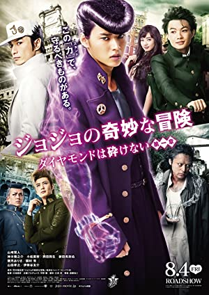 Nonton Bioskop JoJo no kimyô na bôken: Daiyamondo wa kudakenai – dai-isshô Movie Online Subtitle Indonesia