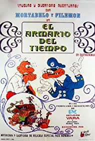 El armario del tiempo (1985) Poster - Movie Forum, Cast, Reviews