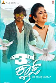 3rd Class (Hindi Dubbed)