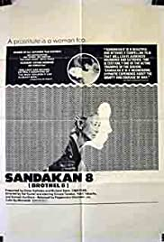 Sandakan 8 (1974) Poster - Movie Forum, Cast, Reviews