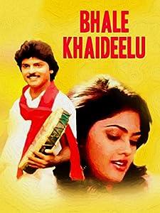 Watch free latest hollywood movies Bhale Khideelu [h.264]