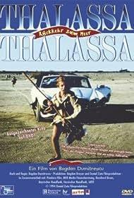 Thalassa, Thalassa (1994)