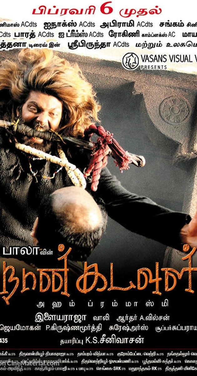 Naan Kadavul yts torrent magnetic links