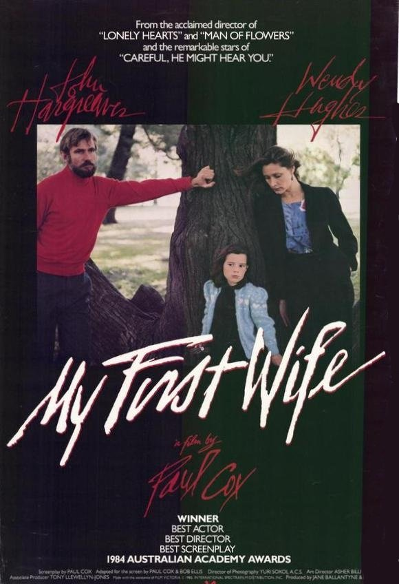 My First Wife (1984)