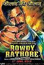 Rowdy Rathore (2012) Poster