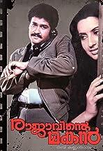 Adoor Bhasi - IMDb