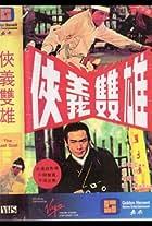 Xia yi shuang xiong