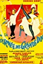 The Tour of the Grand Dukes (1953) Poster