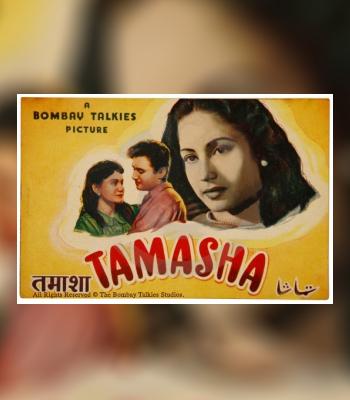 Tamasha (1952)