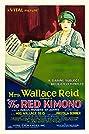 The Red Kimona (1925) Poster