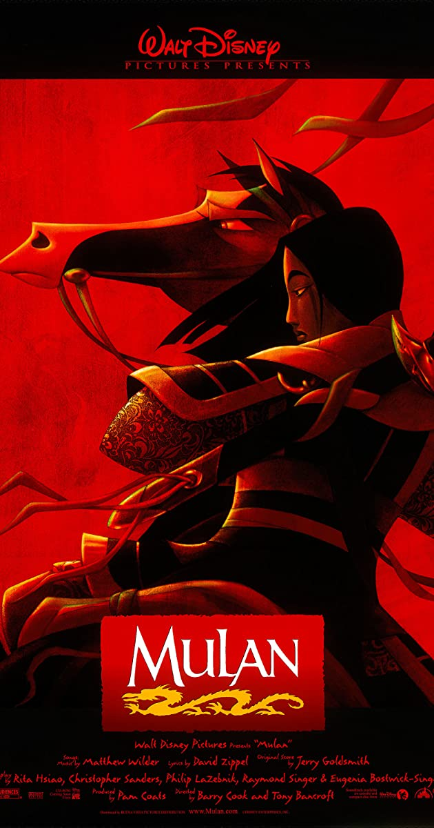 mulan 2 full movie in hindi free download mp4