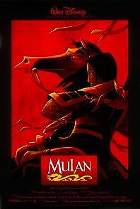 Mulanมู่หลาน