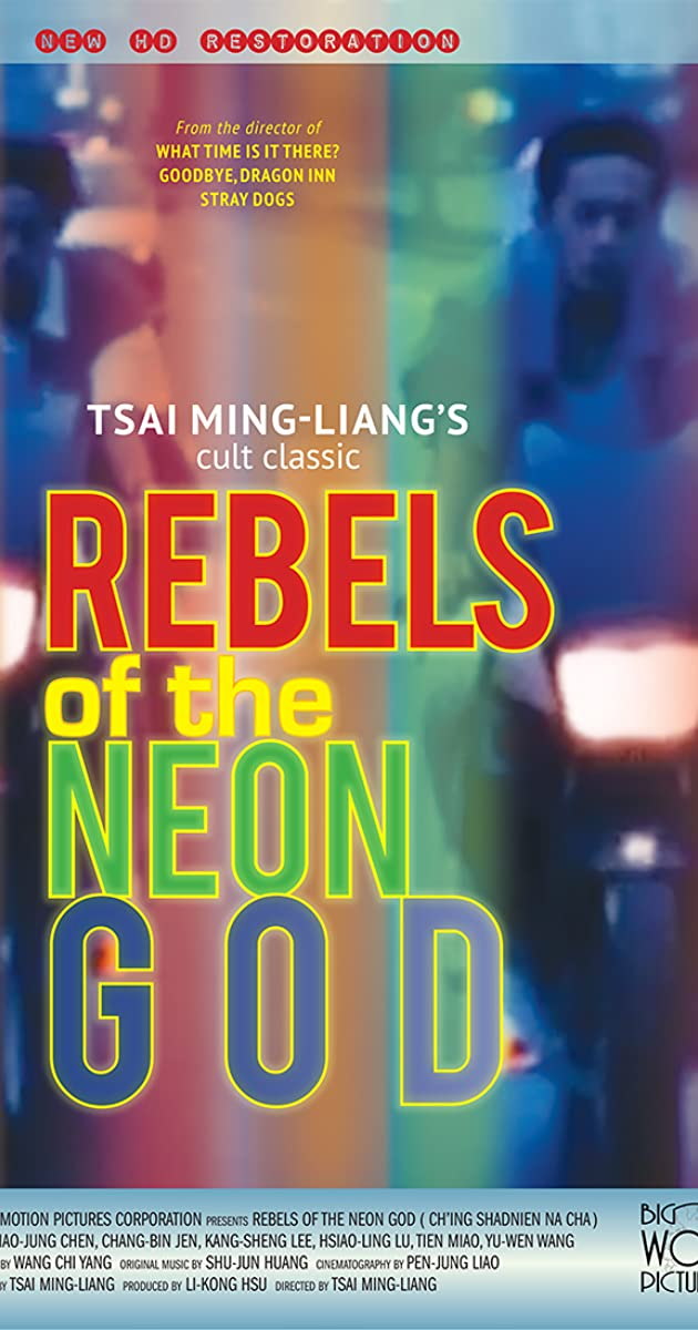 Rebels of the Neon God (1994)