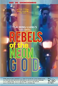 Primary photo for Rebels of the Neon God