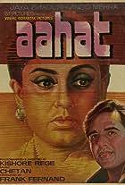 Aahat - Ek Ajeeb Kahani