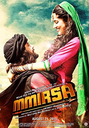 Mmirsa movie, song and  lyrics
