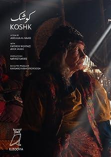 Koshk (2014)