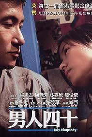 Nam yan sei sap (2002)