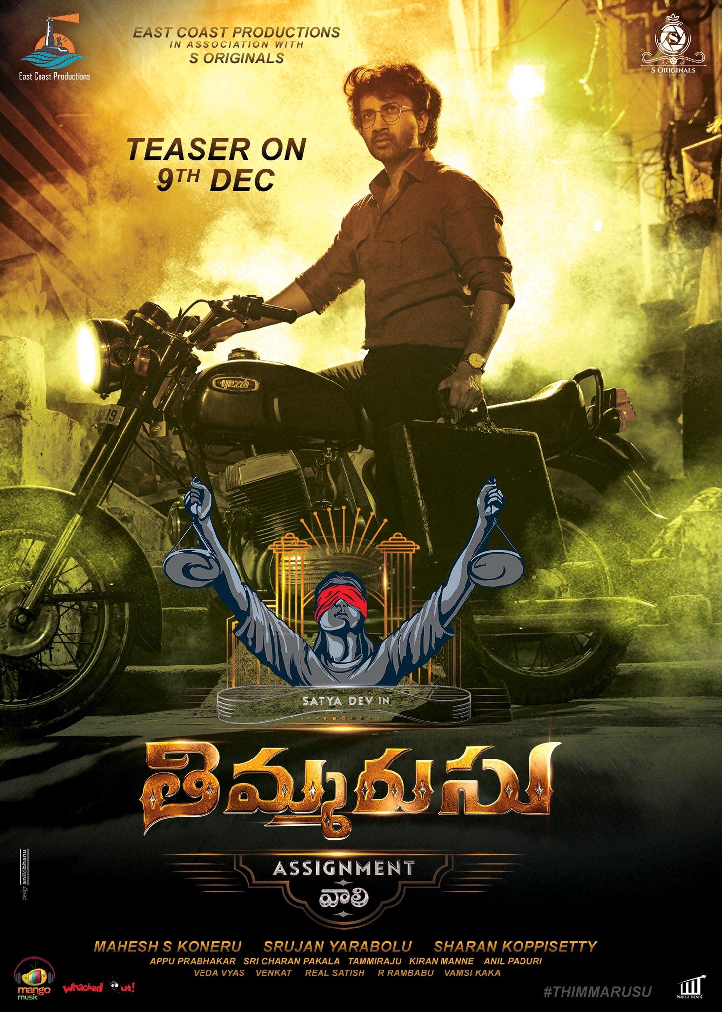 Thimmarusu (2021) Telugu Movie 480p HDRip x264 ESubs 400MB Download