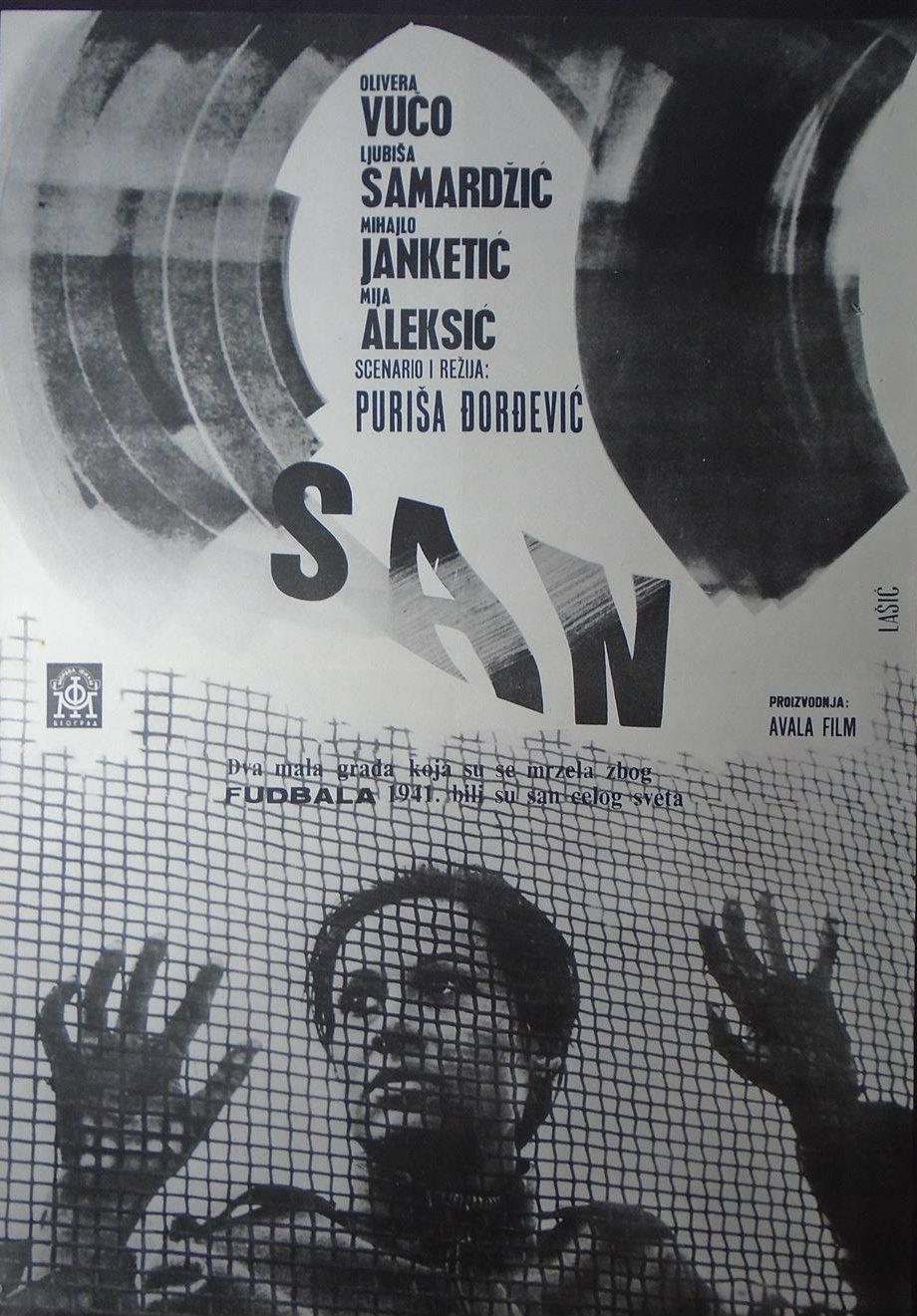 Olivera Katarina in San (1966)
