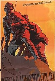 Povest o latyshskom strelke Poster