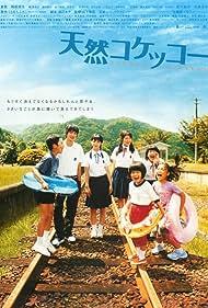Tennen kokekkô (2007)