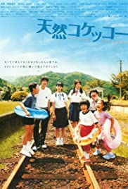 Tennen kokekkô (2007) Poster - Movie Forum, Cast, Reviews