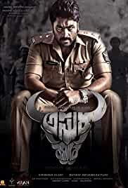 Rowdy Police (2021) HDRip Tamil Movie Watch Online Free
