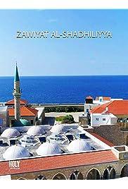 Zawiyat Al-Shadhiliyya