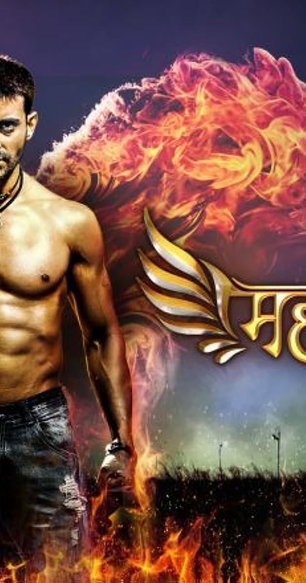 MahaKumbh (TV Series 2014–2015) - IMDb