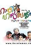 Happy Husbands (2010)