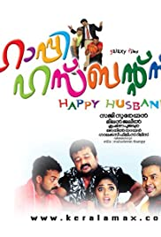 Happy Husbands Poster