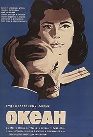Okean (1974)