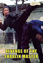 Revenge of the Shaolin Master Poster