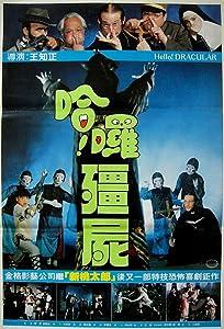 Movie trailer to download Ha luo jiang shi [avi]