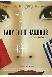 Lady of the Harbour