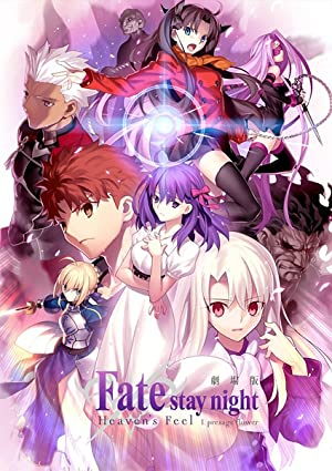 Fate Stay Night: Heaven's Feel - I. Presage Flower