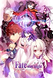 Fate/Stay Night: Heaven's Feel - I. Presage Flower (2017) Gekijouban Fate/Stay Night: Heaven's Feel - I. Presage Flower 1080p