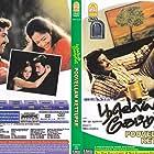 Jyotika and Suriya in Poovellaam Kettuppaar (1999)