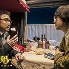 Zheng Xu and Teng Shen in Jiong ma (2020)