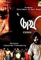 Chokh