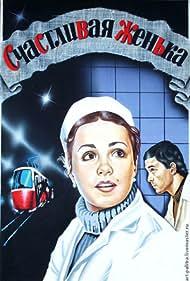 Schastlivaya, Zhenka! (1984)